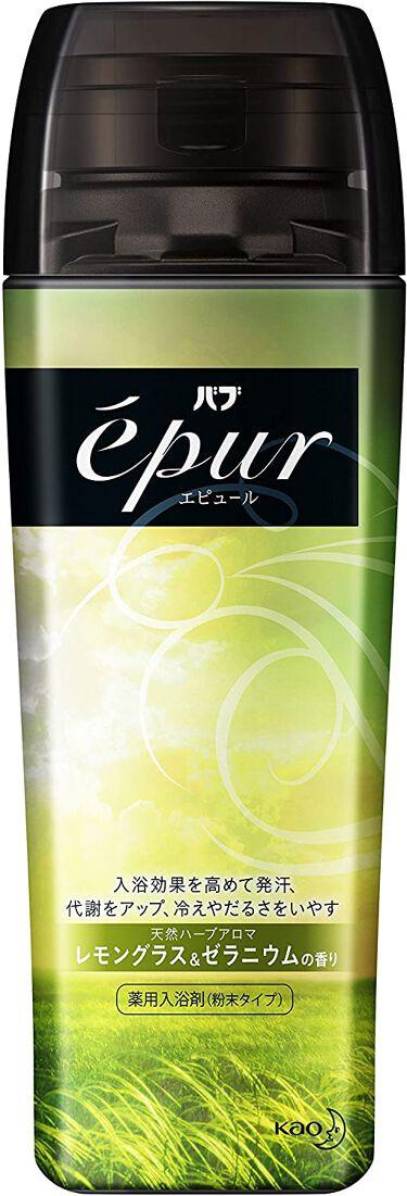 エピュール レモングラス&ゼラニウムの香り 400g