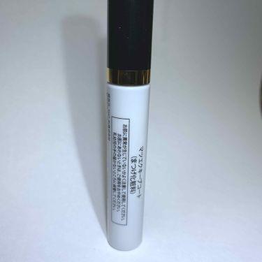 マツエク キープコート/SHO-BI/マスカラ下地・トップコートを使ったクチコミ(4枚目)