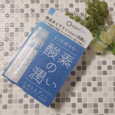 オキシゲナイザー酸素水ミストスプレー/その他/その他スキンケアを使ったクチコミ(1枚目)