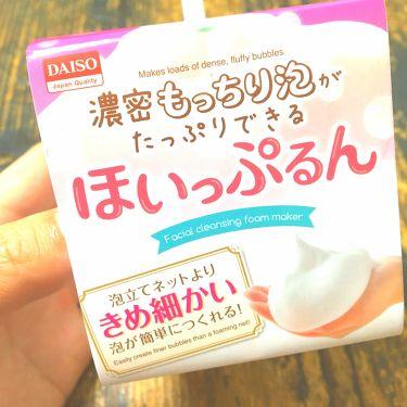 ほいっぷるん/DAISO/その他スキンケアグッズを使ったクチコミ(2枚目)