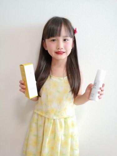 27歳2児のママ!フォロバ100%★ on LIPS 「@kireinohimitsu_labさんのプレゼントキャンペ..」(4枚目)