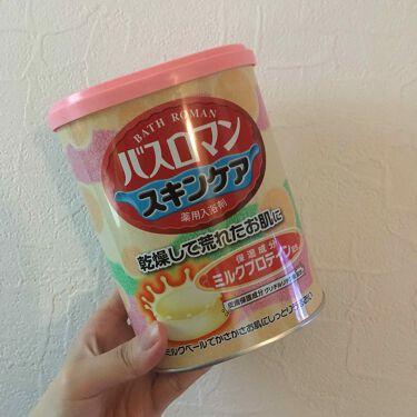 shia.さんの「バスロマンバスロマン スキンケア ミルクプロテイン<入浴剤>」を含むクチコミ