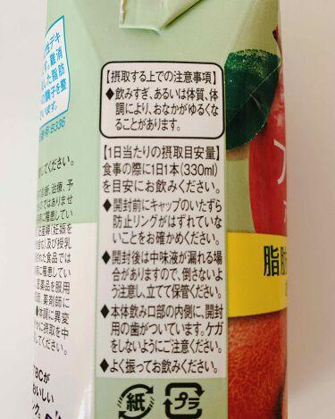 Wヒアルロン酸コラーゲン アップル&ピーチ/TBC/ドリンクを使ったクチコミ(4枚目)
