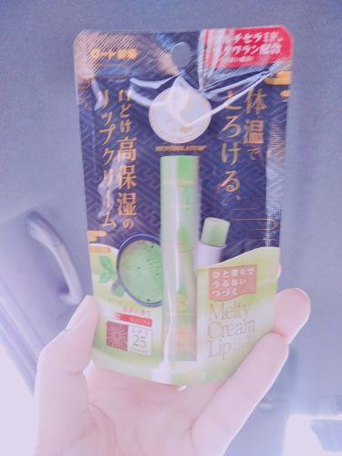 メルティクリームリップ 抹茶/メンソレータム/リップケア・リップクリームを使ったクチコミ(1枚目)