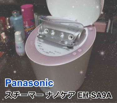 スチーマーナノケア EH-SA9A/Panasonic/スキンケア美容家電を使ったクチコミ(1枚目)