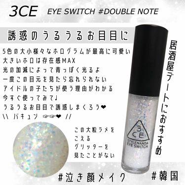 EYE SWITCH /3CE/ジェル・クリームアイシャドウを使ったクチコミ(1枚目)