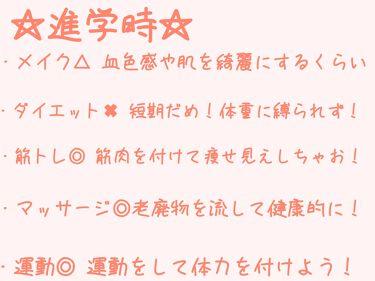 アイラッシュカーラー/SHISEIDO/ビューラーを使ったクチコミ(3枚目)