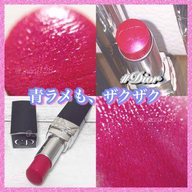 ルージュ ディオール ボーム/Dior/口紅を使ったクチコミ(1枚目)