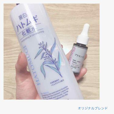 麗白 ハトムギ化粧水/麗白/化粧水を使ったクチコミ(2枚目)