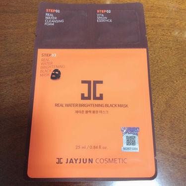 ジェイジュン ブラック水光マスク/JAYJUN/シートマスク・パックを使ったクチコミ(3枚目)