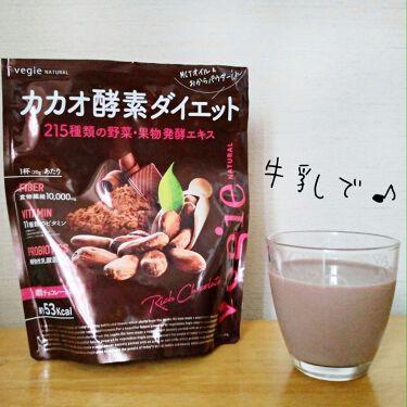 カカオ酵素ダイエット/vegie(ベジエ)/健康サプリメントを使ったクチコミ(6枚目)