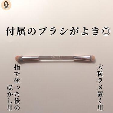 プロ アイ パレット/CLIO/パウダーアイシャドウを使ったクチコミ(8枚目)