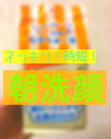 エテュセ ふきとりピーリングシートN/ettusais/ゴマージュ・ピーリングを使ったクチコミ(1枚目)