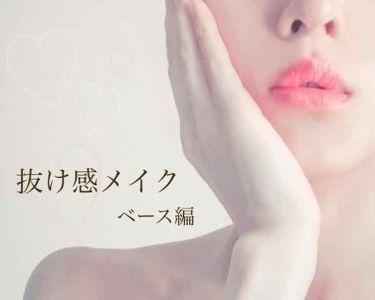 Rin.さんの「クラブエアリータッチパウダー<プレストパウダー>」を含むクチコミ