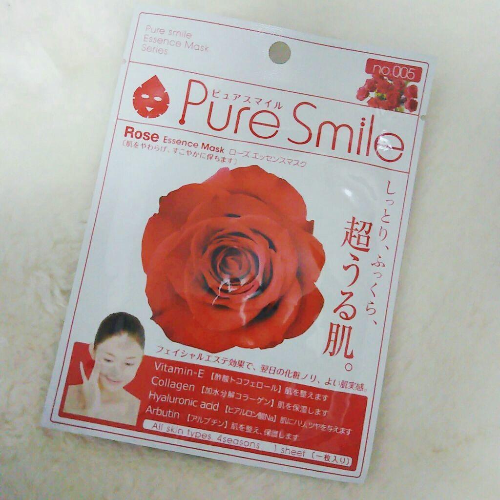 Pure Smile(ピュアスマイル) ローズエキス