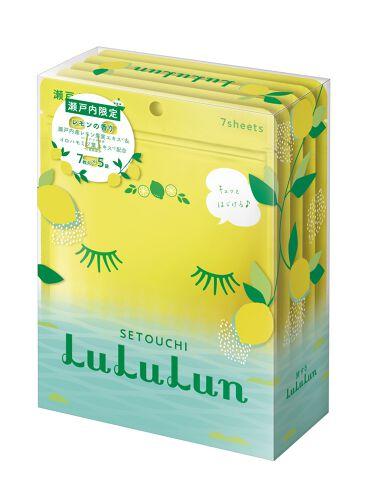 瀬戸内ルルルン(レモンの香り) ルルルン