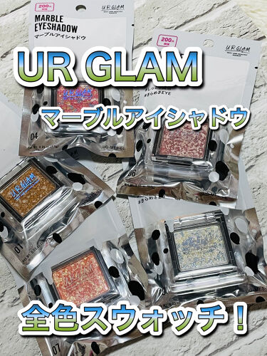 UR GLAM MARBLE EYESHADOW/URGLAM/パウダーアイシャドウを使ったクチコミ(1枚目)