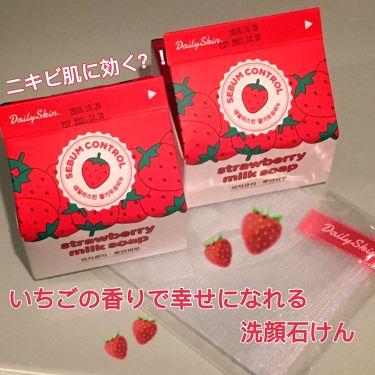 strawberry milk soap/デイリースキン/洗顔石鹸を使ったクチコミ(1枚目)