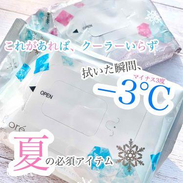 ビオレ冷シート フローラル/ビオレ/デオドラント・制汗剤を使ったクチコミ(1枚目)