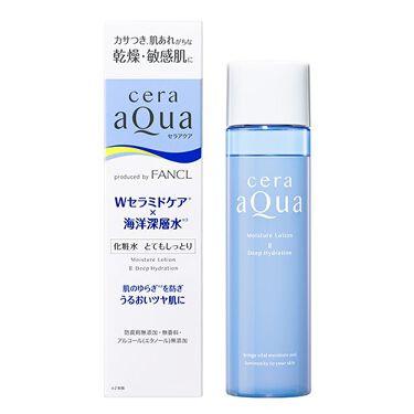 化粧水 とてもしっとり セラアクア