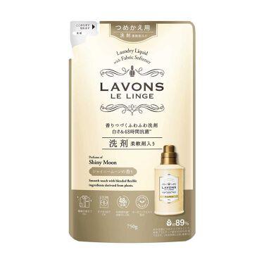 柔軟剤入り洗剤 シャイニームーンの香り詰め替え 750g