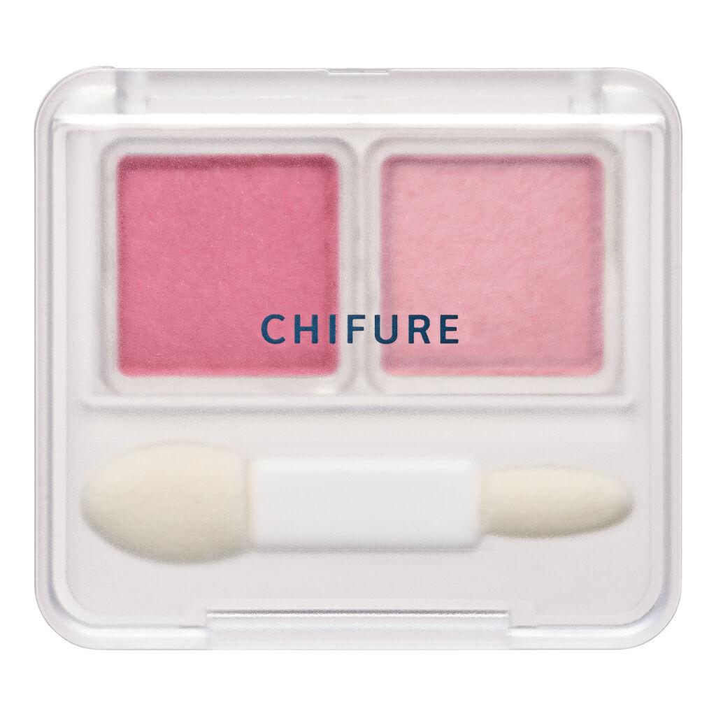 【マスクメイクにおすすめ✨】美発色ピンクの『ちふれ ツインカラー アイシャドウ 13』をプレゼント♪(2枚目)