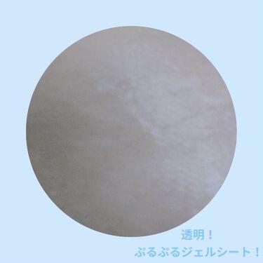 ドリームグロウマスク RR(透明感・キメ)/FEMMUE/シートマスク・パックを使ったクチコミ(5枚目)