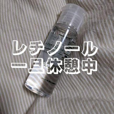 オリーブスクワランオイル/無印良品/ボディクリーム・オイルを使ったクチコミ(1枚目)