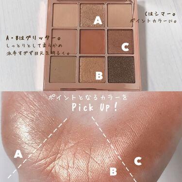 The Bella collection eyeshadow palette/CELEFIT/パウダーアイシャドウを使ったクチコミ(5枚目)