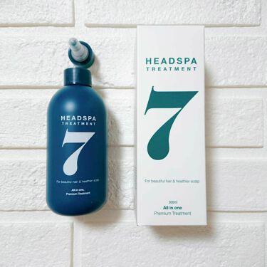 【画像付きクチコミ】headspa7.最近流行りの韓国ヘアケアアイテム❤️なんと、美容韓国で1200万本も売り上げたヒット商品😊日本についに上陸✨.「HEADSPA7」は頭皮と髪の同時ケアを叶える、新感覚ヘアケアブランド、!コンセプトはおどろきの、「...