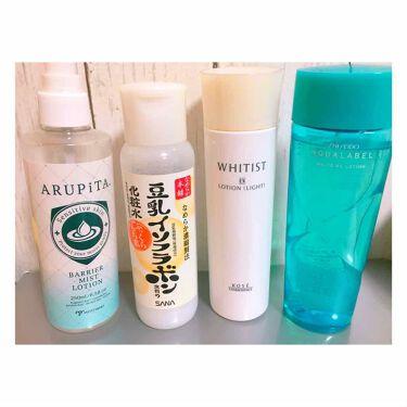 アクネケア&美白水/アクアレーベル/化粧水を使ったクチコミ(1枚目)