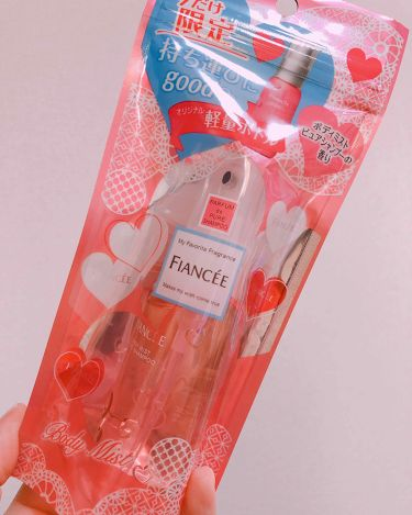 ボディミスト ピュアシャンプーの香り 限定ボトル/フィアンセ/香水(レディース)を使ったクチコミ(1枚目)