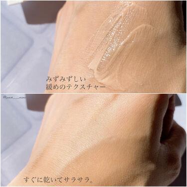 ウルトラ セッティング リアル フィクサー/saat insight/ミスト状化粧水を使ったクチコミ(5枚目)