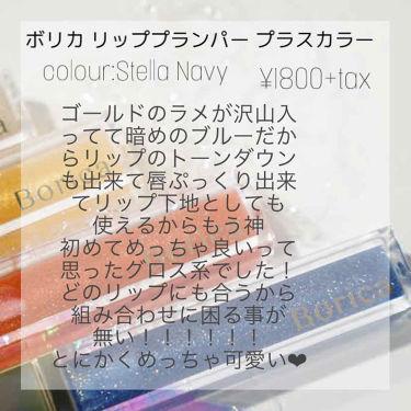 ディオール アディクト リップ ティント/Dior/リップグロスを使ったクチコミ(3枚目)