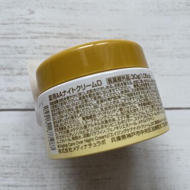 薬用ナイトクリームD/DAISO/フェイスクリームを使ったクチコミ(2枚目)