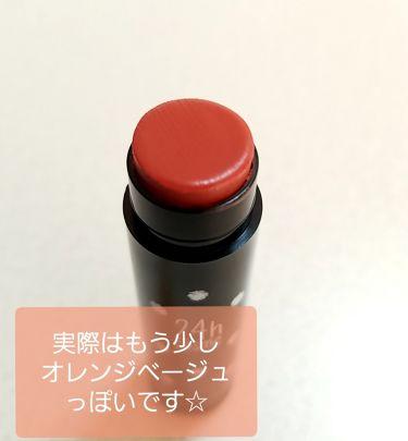 24h ミネラルアクアルージュ/24h cosme/リップケア・リップクリームを使ったクチコミ(2枚目)