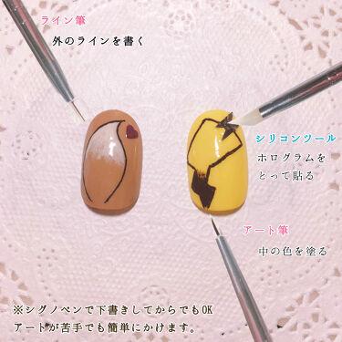 マニキュア/キャンドゥ/マニキュアを使ったクチコミ(2枚目)
