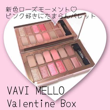 ありこさんの「VAVI MELLO(バビメロ)バレンタインボックス3ローズモーメント<パウダーアイシャドウ>」を含むクチコミ
