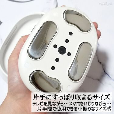 キャビテーション/FIIL/ボディケア美容家電を使ったクチコミ(5枚目)