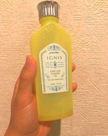 サニーサワー デュオ アイス クレンジング ミルク/IGNIS/ミルククレンジングを使ったクチコミ(1枚目)