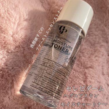 moisture toner/celepiderme/化粧水を使ったクチコミ(3枚目)
