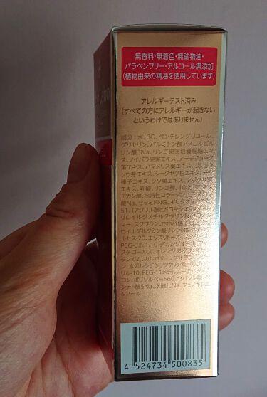 VCスーパー毛穴セラム/ラボラボ/美容液を使ったクチコミ(3枚目)