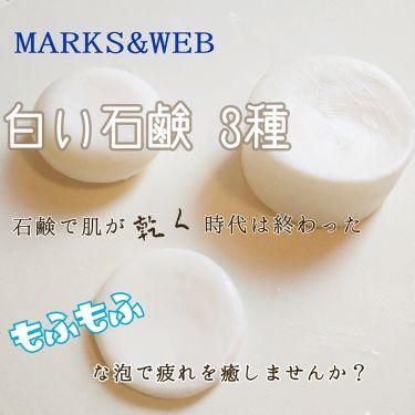 ハーバルマイルドソープ シアバター/オリーブ/MARKS&WEB/ボディ石鹸を使ったクチコミ(1枚目)