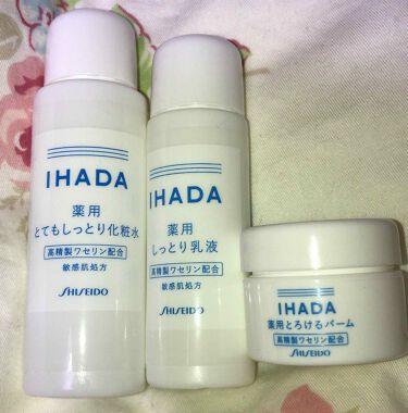 スキンケアセット(とてもしっとり)/IHADA/トライアルキットを使ったクチコミ(3枚目)