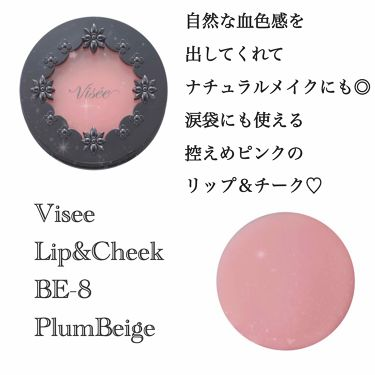 リシェ  リップ&チーク クリーム/Visee/ジェル・クリームチークを使ったクチコミ(1枚目)