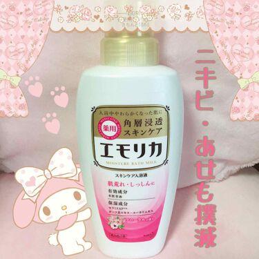 京香さんの「エモリカ薬用スキンケア入浴液<入浴剤>」を含むクチコミ