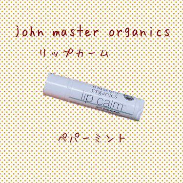 リップカーム ペパーミント/john masters organics/リップケア・リップクリームを使ったクチコミ(1枚目)