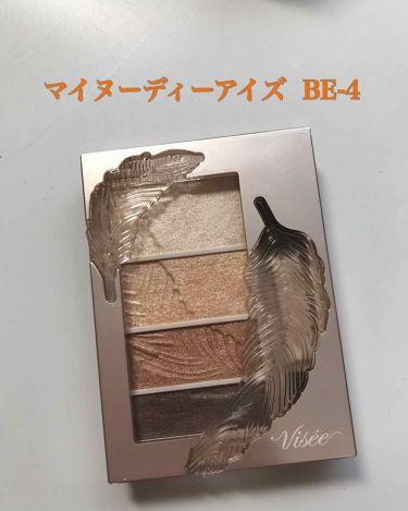 リシェ マイヌーディ アイズ/ヴィセ/パウダーアイシャドウを使ったクチコミ(1枚目)