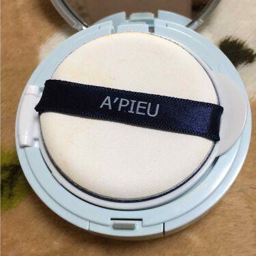 エアフィットクッション/A'PIEU/その他ファンデーションを使ったクチコミ(2枚目)