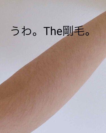 バスタイム除毛クリーム 敏感肌用/Veet/脱毛・除毛を使ったクチコミ(3枚目)